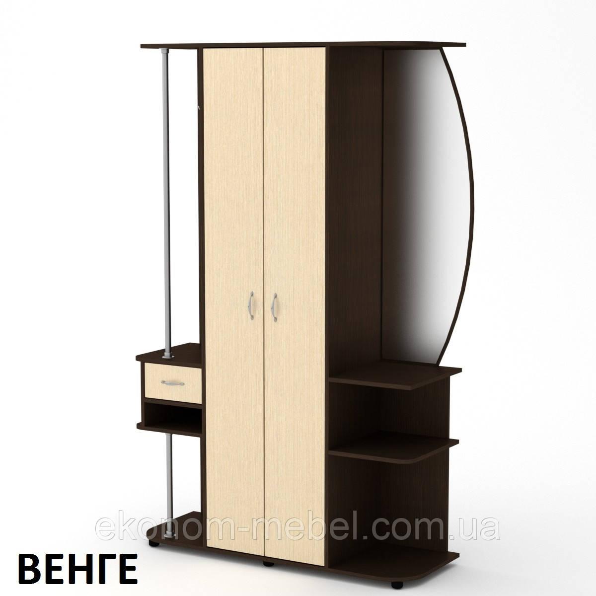 Прихожая Елена  небольшая с зеркалом и шкафом Одесса