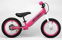 """Детский беговел Profi Kids 12"""" M3440AB-7 (розовый), детский велосипед беговой велобег"""