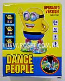 Музыкальная интерактивная игрушка Танцующий миньон - Dance People, фото 2