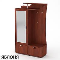 Прихожая Вера  небольшая с зеркалом Одесса, фото 1