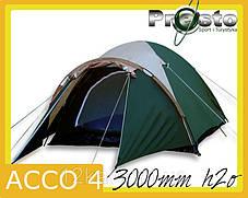 Палатка Presto Acamper Aссо 4 клеенные швы тамбур, фото 3