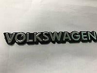 Volkswagen Polo 3 Надпись Volkswagen 200мм на 25мм Турция