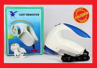 Машинка для снятия катышков Lint Remover YX-5880 , фото 1