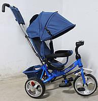 Велосипед трехколесный TILLY Trike T-343 EVA сине-голубой ***