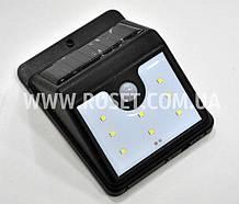 Светильник светодиодный с датчиком движения на солнечной батарее - Ever Bright