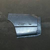 Крыло заднее(рем часть) ВАЗ 2110-2111