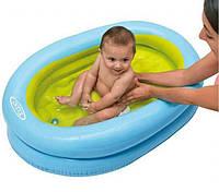 """Детский бассейн """"Ванночка для младенца"""" Intex 48421, 86х64х23 см"""
