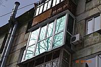 Остекление балконов Днепропетровск, Остекление лоджий