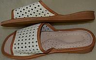 Тапочки жіночі  шкіряні   - Сітчаті .