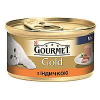 Консервы Gourmet Gold для кошек, мусс с индейкой, 85 г (24шт/уп)