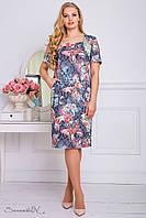 Летнее платье из жаккарда, с принтом, синее, размер 50, 52, 54, 56