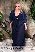 Длинный пляжный халат большого размера темно синий