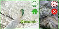 Напыляемая теплоизоляция из пенополиуретана Экотремикс 600 с услугой по напылению