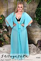 Длинный пляжный халат большого размера нежно голубой