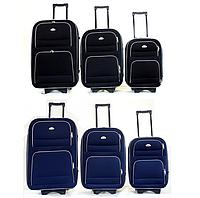 Чемодан сумка Deli 901 набор 3 штуки
