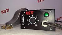 Машинка для нарезки протектора R450 С  KSTI Украина