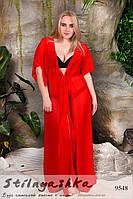 Длинный пляжный халат большого размера красный