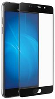 4D стекло SCREEN PROTECTOR для телефонов Samsung A-series