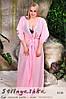 Длинный пляжный халат большого размера розовый