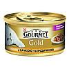Консервы Gourmet Gold для кошек, кусочки в подливе с курицей и индейкой, 85 г