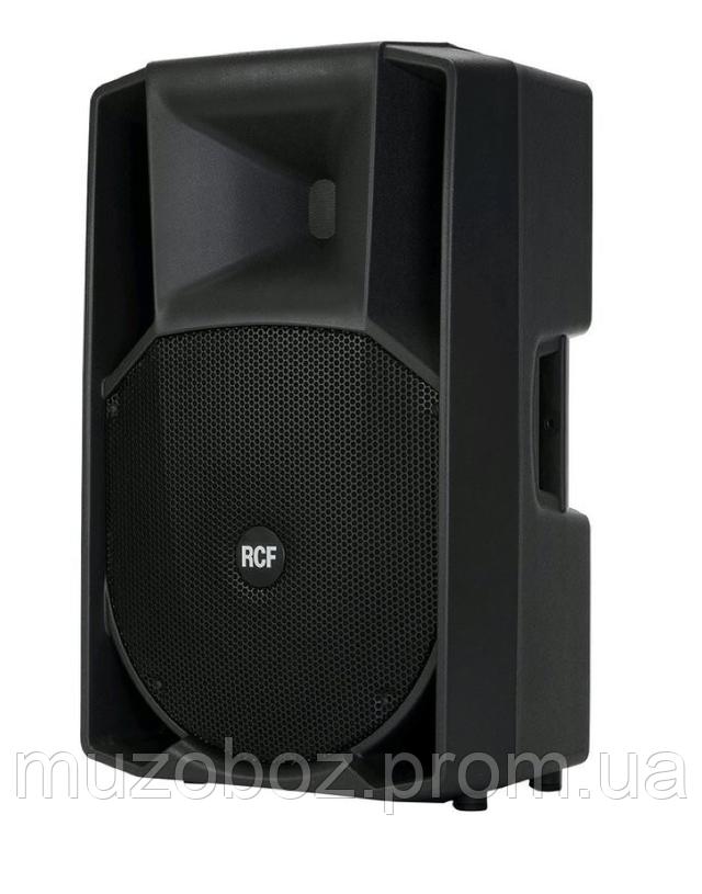 RCF ART 745-A front