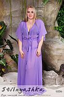 Длинный пляжный халат большого размера фиолетовый
