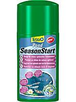 Tetra Pond SeasonStart 250 мл - содержит необходимые минералы, микроэлементы и витамины