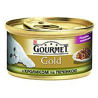 Консервы Gourmet Gold для кошек, кусочки в подливе с кроликом и печенью, 85 г