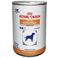 ROYAL CANIN GASTRO INTESTINAL LOW FAT (ГАСТРО ИНТЕСТИНАЛ ЛОУ ФЕТ) лечебный влажный корм для собак 0,41КГ