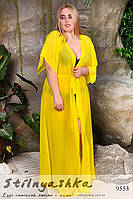 Длинный пляжный халат большого размера желтый