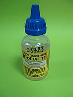Флюс паяльный SF-OR/AL-19 для алюминия(безканифольный, высокоактивный, на органической основе), 50 мл