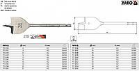 """Сверло перовое дерево хвостовик 6 граней 1/4"""" Ø=6 мм l=152 мм YATO-3236"""