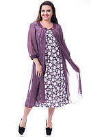 Платье Вечернее шифоновая накидка супер Батал