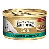 Консервы Gourmet Gold для кошек, кусочки в подливе с лососем и курицей, 85 г