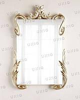 Зеркало 035