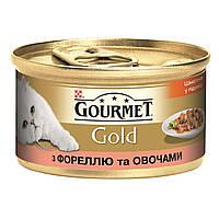 Консервы Gourmet Gold для кошек, кусочки в подливе с форелью и овощами, 85 г