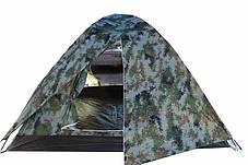Палатка KILIMANJARO 2017 (100-60-205-45)-200-130см 5-и местн  SS-06Т-140 5м, фото 2
