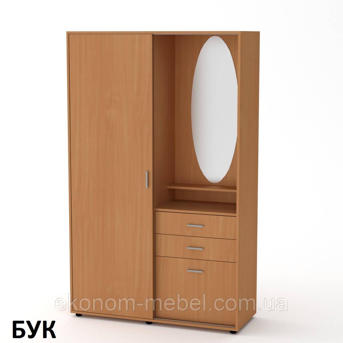 Прихожая-купе Алиса  с ящиками, шкафом и зеркалом