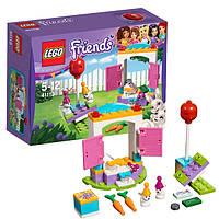LEGO Friends День рождения магазин подарков 41113, фото 1