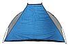 Палатка пляжная KILIMANJARO 2017 (200-200-130см) 3-х местн  SS-06Т-069 3м, фото 2