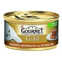 Консервы Gourmet Gold для кошек, кусочки в паштете с уткой и морковью, 85 г
