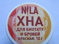 "Хна для бровей и био тату ""NILA"" красная 10 грамм"