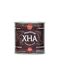 Хна Viva для биотату коричневая (с кокосовым маслом), 30 гр