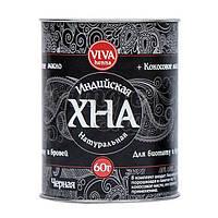 Хна Viva для биотату черная (с кокосовым маслом), 60 гр