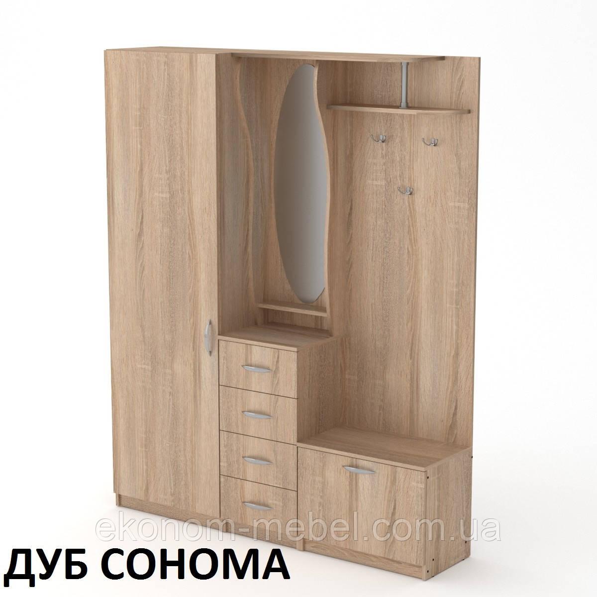 Прихожая-гарнитур Тамара узкая с ящиками Одесса
