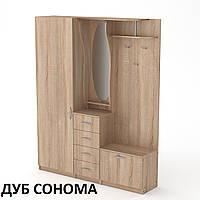 Прихожая-гарнитур Тамара узкая с ящиками Одесса, фото 1