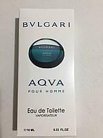 Мужская мини парфюмерия Bvlgari Aqua Men 10 мл