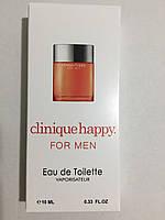 Мини парфюм с феромонами Clinique Happy Men 10ml оптом