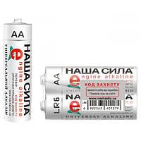 Батарейки Наша Сила - Engine Alkaline АА LR6 1.5V 2/40/1000шт