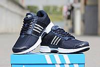 Мужские кроссовки Adidas Climacool 1, темно синие / кроссовки для зала мужские Адидас Климакул 1, модные